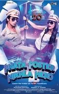 Phata Poster Nikhla Hero pictures.