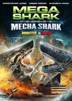 Mega Shark vs. Mecha Shark pictures.