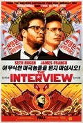 The Interview pictures.