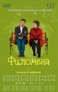 Philomena pictures.