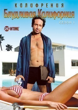 Californication - wallpapers.