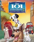 101 Dalmatians II: Patch's London Adventure - wallpapers.