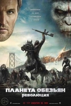Dawn of the Planet of the Apes - wallpapers.