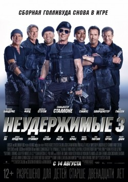 The Expendables 3 pictures.
