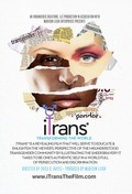 iTrans* - wallpapers.