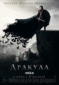 Dracula Untold - wallpapers.
