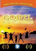 Gospel Adventures pictures.