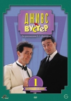 Jeeves and Wooster pictures.