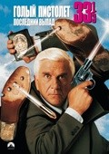 Naked Gun 33 1/3: The Final Insult - wallpapers.