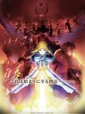 Fate/Zero pictures.