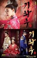 Empress Ki - wallpapers.