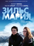 Clouds of Sils Maria pictures.