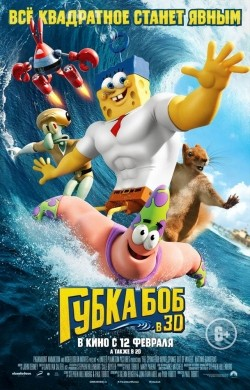 The SpongeBob Movie: Sponge Out of Water pictures.