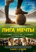 United Passions pictures.