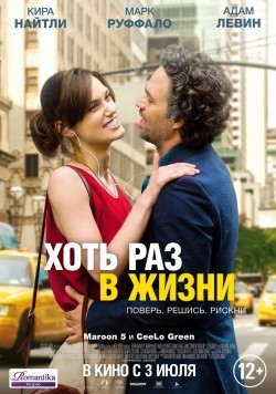 Begin again pictures.