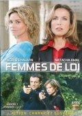 Femmes de loi pictures.