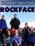Rockface pictures.