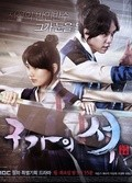 Gu Family Book - wallpapers.