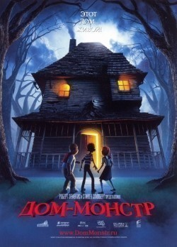 Monster House pictures.
