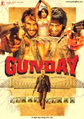 Gunday pictures.