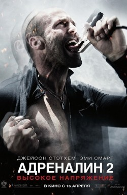 Crank: High Voltage - wallpapers.