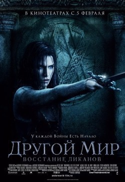Underworld: Rise of the Lycans pictures.