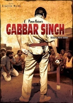 Gabbar Singh - wallpapers.