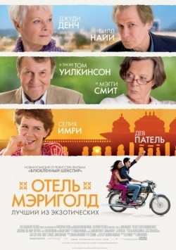 The Best Exotic Marigold Hotel - wallpapers.