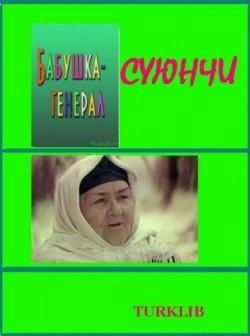 Babushka-general - wallpapers.
