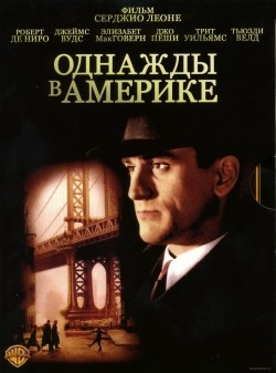 Once Upon A Time In America - wallpapers.