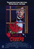 Night of the Creeps - wallpapers.