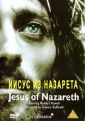Jesus of Nazareth pictures.