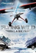 Flying Wild Alaska - wallpapers.