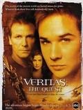 Veritas: The Quest pictures.