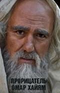 Proritsatel Omar Hayyam. Hronika legendyi (serial) pictures.
