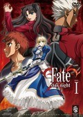 Fate/Stay Night pictures.
