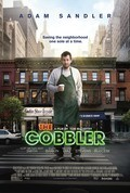 The Cobbler - wallpapers.