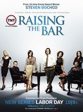 Raising the Bar - wallpapers.