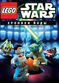 Lego Star Wars: The Yoda Chronicles - The Phantom Clone pictures.