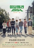 Reply 1994 - wallpapers.