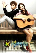 Monstar - wallpapers.