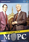 Inspector Morse pictures.