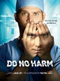 Do No Harm - wallpapers.