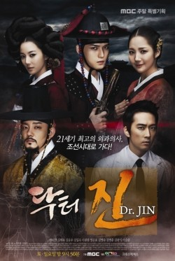 Dr. JIN - wallpapers.