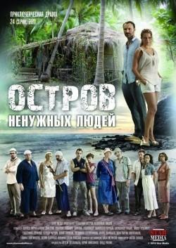 Ostrov nenujnyih lyudey (serial) pictures.
