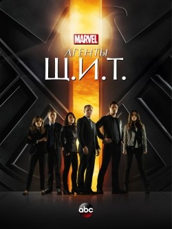 Agents of S.H.I.E.L.D. - wallpapers.