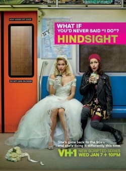 Hindsight - wallpapers.