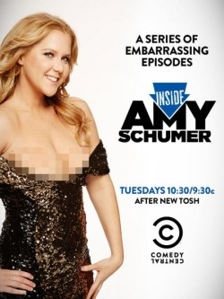 Inside Amy Schumer - wallpapers.