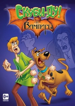 What's New, Scooby-Doo? - wallpapers.