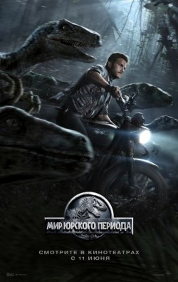 Jurassic World pictures.